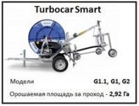 Дождевальные установки барабанного типа Turbocar
