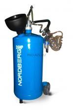 Оборудование для замены масла NORDBERG 26HP