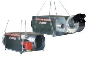Воздухонагреватель газовый - BIEMMEDUE BM2 FARM 90