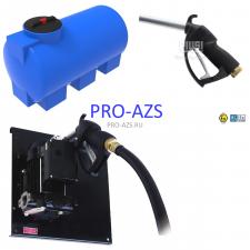 Pro-Azs 500 литров , электронасос 12B, 4 м шланг, механический пистолет