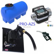 Pro-Azs 500 литров , электронасос 12B, 4 м шланг,  счетчик электронный, автоматический пистолет