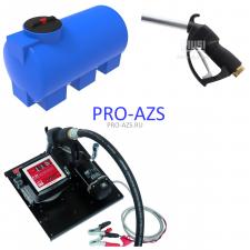 Pro-Azs 500 литров , электронасос 12B, 4 м шланг,  счетчик механический, механический пистолет