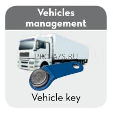 Ключи 10 штук/комплект транспорт для Self Service 2.0