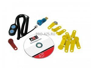 Набор ключей и программного обеспечения для SELF SERVICE\CUBE 10 пользовательских ключей, 1 мастер