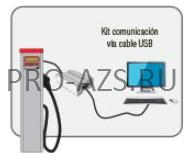 Комплект подключения USB CABLE