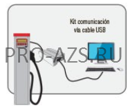 C/S (client-server) комплект подключения USB CABLE