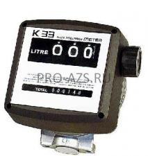 Механический расходомер для дизельного топлива Bonezzi 800/C