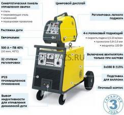Сварочный полуавтомат MAXI 5005 с механизмом подачи проволоки ES 5