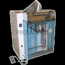 Термоупаковочное оборудование для упаковки в термоусадочную пленку Х-Bag